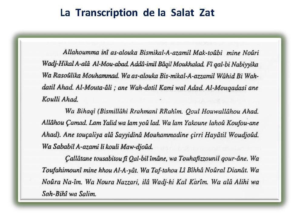 La transcription de la salat zat